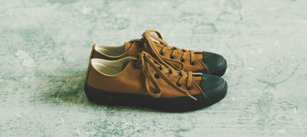vulcanized-cloth-brown-duck